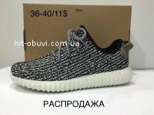 Кроссовки Adidas yeezy01