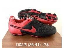 Кроссовки Nike D02/5