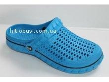 Кроксы  Krok C-62 голубой