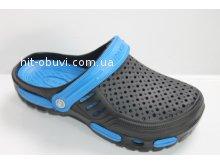 Кроксы  Krok C-48 синий