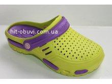 Кроксы  Krok C-48 желтый