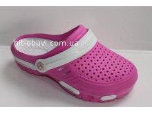 Кроксы  Krok C-48 розовый