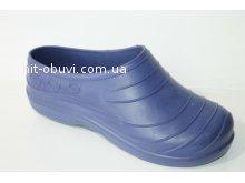 Сабо  Крок 156 синий