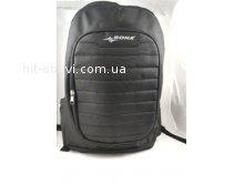 Рюкзак BONA 2502C