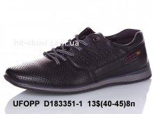 Туфли UFOPP D183351-1