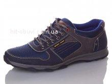 Кроссовки Adidas B7001-4