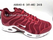 Кроссовки Nike A8840-6