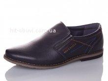 Туфли Paliament D5977-1