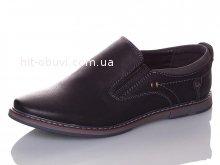 Туфли Paliament D5083