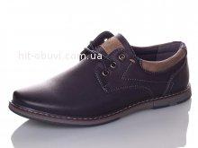 Туфли Paliament D5081-1