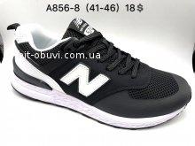 Кроссовки New Balance A856-8