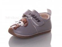 Туфли Paliament F03-2