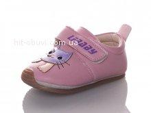 Туфли Paliament F02-8