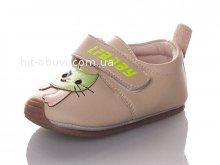 Туфли Paliament F02-1