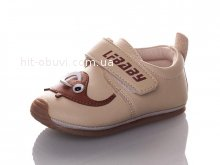 Туфли Paliament F01-1