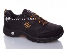 Кроссовки  термо Columbia BM802-3