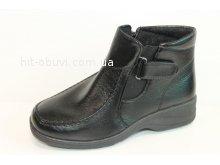 Ботинки  Dual A05