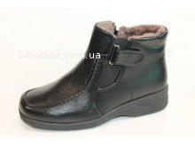 Ботинки  Dual A10
