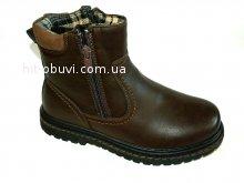 Ботинки Stylen Gard  D9050-1