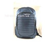 Рюкзак BONA 2502H