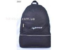 Рюкзак BONA 2505C