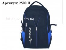 Рюкзак BONA 2500H