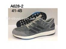 Кроссовки Adidas  A628-2