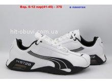 Кроссовки Nike 038 син