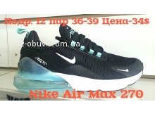 Кроссовки Nike Air Max 270 чер/бир