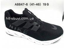 Кроссовки Nike A8847-6