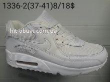 Кроссовки Nike 1336-2