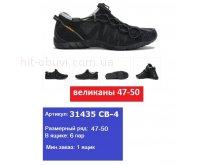 Кроссовки BONA 31435CB-4