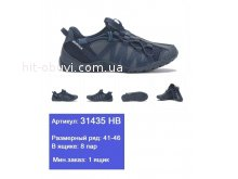 Кроссовки BONA 31435 HB