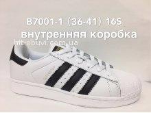 Кроссовки Adidas B7001-1