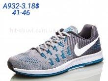 Кроссовки Nike A932-3