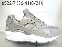 Кроссовки Nike S522-7