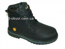 Ботинки Stylen Gard  D9098-2