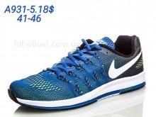 Кроссовки Nike A931-5.