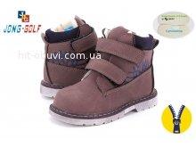 Ботинки Jong•Golf A557-4
