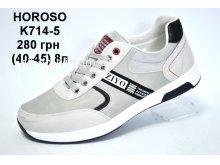 Кроссовки HOROSO K714-5