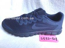 Кроссовки Nike M009-6