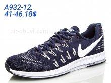 Кроссовки Nike A932-12