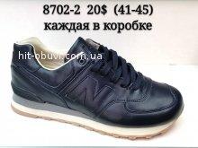 Кроссовки New Balance 8702-2