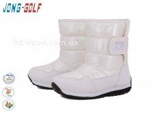 Кроссовки Adidas U299-1