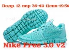 Кроссовки Nike Free 3.0 v2 бирюз