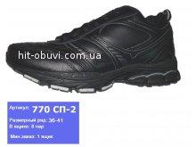 Кроссовки BONA 770CП-2