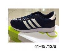Кроссовки Adidas  001 син