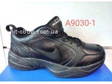 Кроссовки Nike Air A9030-1