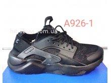 Кроссовки Nike Huarache A926-1