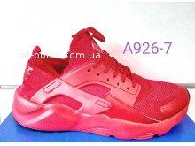 Кроссовки Nike Huarache A926-7